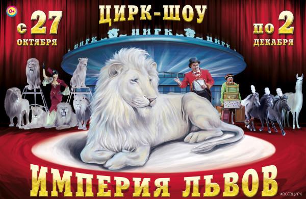 Театр ленсовета питер афиша