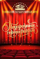 афиша театр красноярск для детей